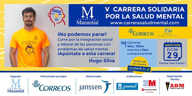 banner-carrera_salud_mental2016